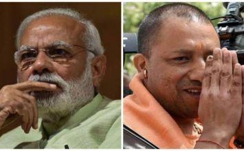 CM योगी का यूपी टक्कर देगा PM मोदी के गुजरात को