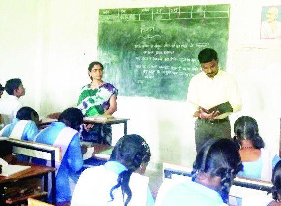 शिक्षक स्कूल से लापता, कलेक्टर ने डीईओ को दिए कार्रवाई के निर्देश