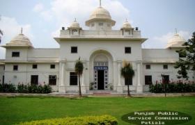 पंजाब सरकार ने PPSC के सदस्यों की नियुक्ति के लिए आवेदन मांगे