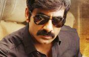 ड्रग रैकेट मामले में एसआईटी ने की तेलुगू अभिनेता रवि तेजा से पूछताछ
