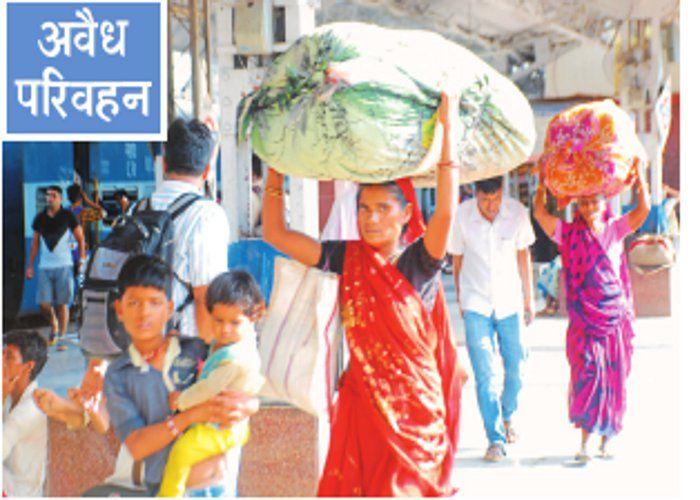 ट्रेनों से तेंदूपत्ता की काला बाजारी