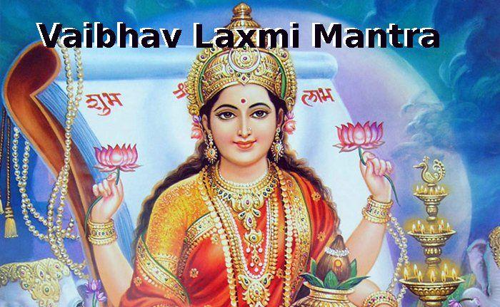 Vaibhav Laxmi Mantra in hindi - Jabalpur News in Hindi - Vaibhav
