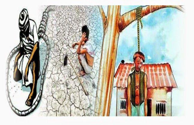 Image result for आदिवासी किसान ने की आत्महत्या