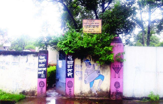 अनुसूचित जाति के छात्रावास में अन्य वर्ग की छात्राओं को दिया प्रवेश