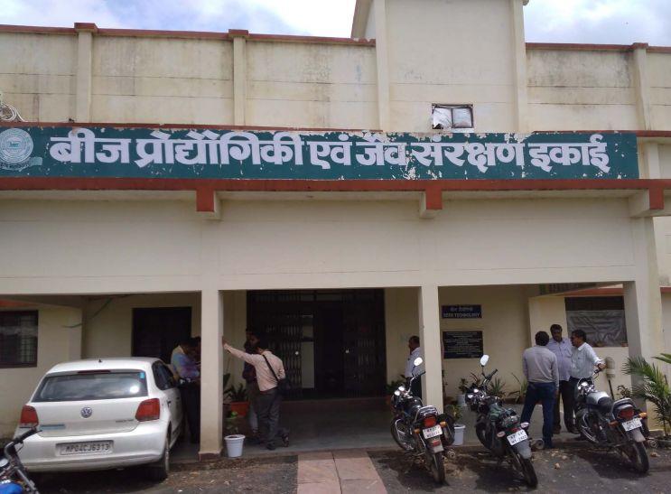 प्रदेश के एक मात्र बीज बैंक में नौ हजार दुर्लभ बीजों का खजाना