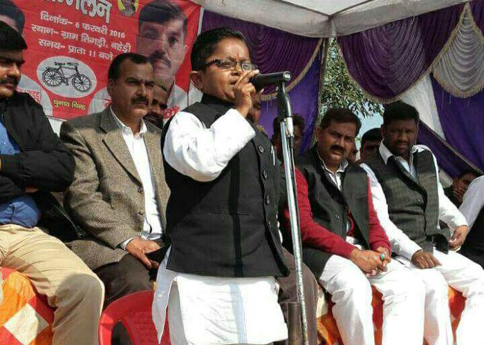 SP leader Pramod Yadav