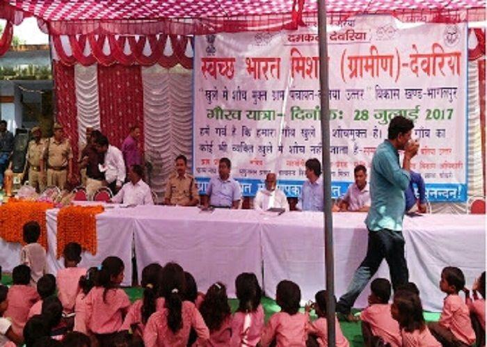 दीनदयाल से जुड़े कार्यक्रमों के बदौलत गरीबों के घर तक पहुंचने की कवायद में जुटी भाजपा