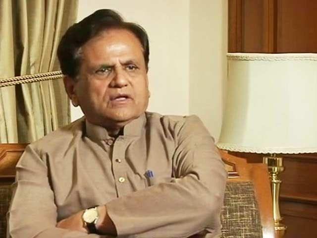Image result for गुजरात के कांग्रेस नेता अहमद पटेल मामले में फैसला: