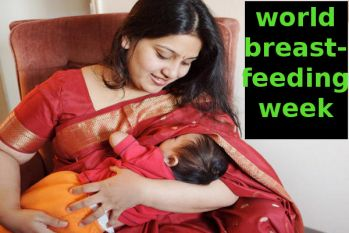 world breastfeeding week:स्तनपान कराने वाली महिलाएं इन चीजों को न खाएं