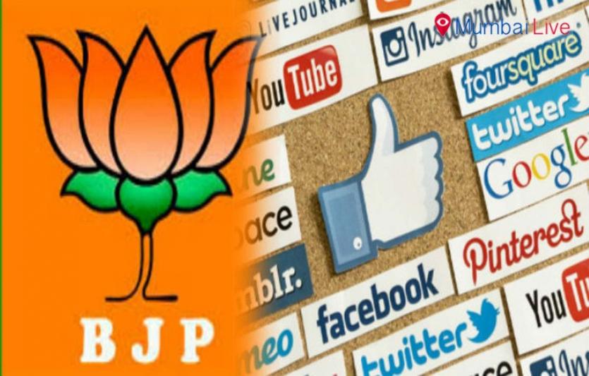 भाजपा के तीन चौथाई मंत्री नहीं जता सकेंगे चुनाव में दावेदारी