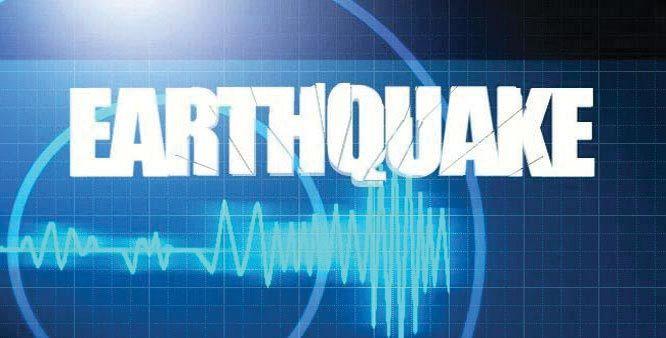 दिल्ली समेत देश के 29 शहरों में भूकंप का ज्यादा खतरा