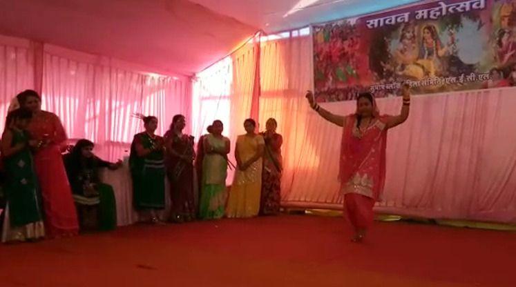 Video- महिला मंडल ने मनाया सावन उत्सव