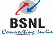 राखी के मौके पर बीएसएनएल दे रही है बंपर ऑफर, केवल 74 रुपए में मिलेंगे ये सारी सुविधाएं