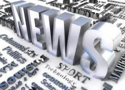 एक क्लिक पर पढ़ें शहर की हर खबर दिनभर की हलचल