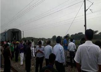 #Train_Accident - मंडल के तीन वरिष्ठ अधिकारी करेंगे हादसे की जांच