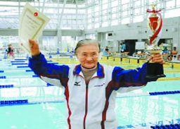 100 वर्ष की उम्र में तैराकी का रिकॉर्ड