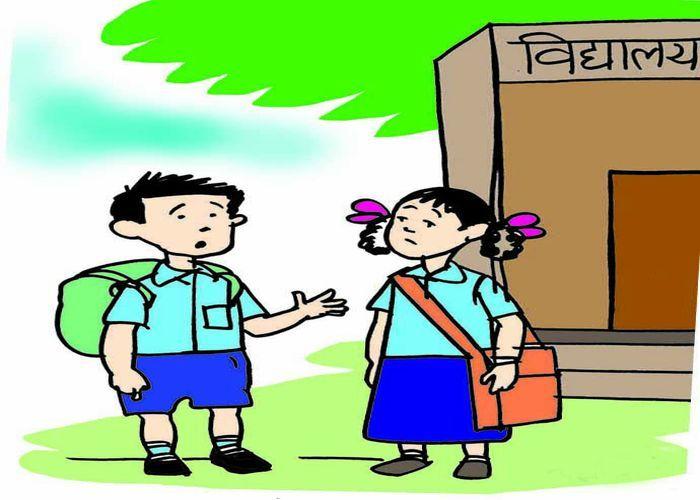 हिमाचल प्रदेश के स्कूलों में 31 मई व कॉलेज में 10 जून तक छुट्टियां