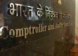 CAG रिपोर्ट में सामने आई दिल्ली में बिजली कंपनियों की धांधली!