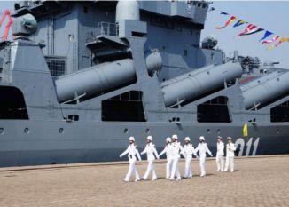 भारतीय नौसेना में अधिकारी बनने का मौका, करें आवेदन...