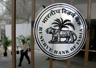 RBI ने निर्धारित की रूपए की संदर्भ दर