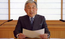 द्वितीय विश्वयुद्ध के लिए दुखी हैं जापान के सम्राट