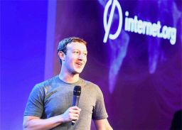भारतीय छात्रों से Interact करेंगे मार्क ज़करबर्ग, 28 अक्टूबर को IIT दिल्ली में होगा संवाद कार्यक्रम