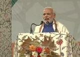 पीएम मोदी ने दिया जम्मू कश्मीर को 80 हजार करोड़ का पैकेज, 'नया कश्मीर बनाएंगे'