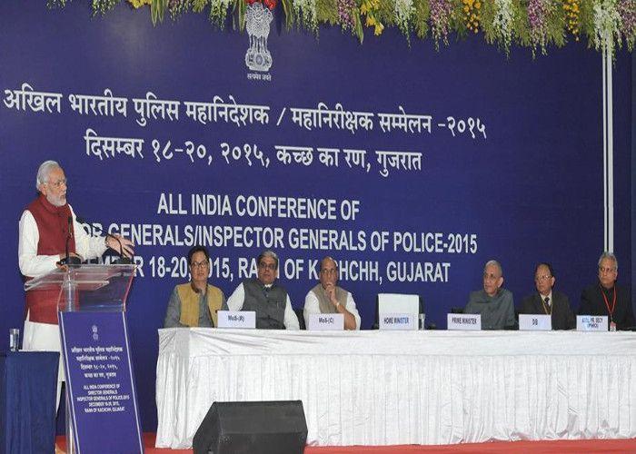 कच्छ में संपन्न हुआ DGP सम्मेलन