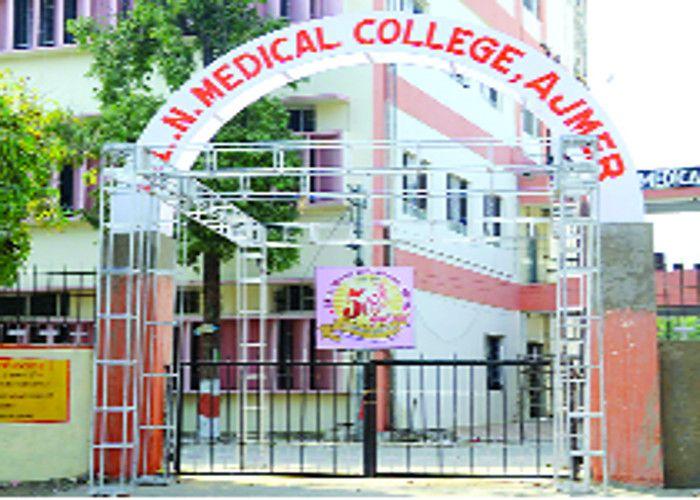 जेएलएन मेडिकल कॉलेज का स्वर्ण जयंती समारोह 24 से