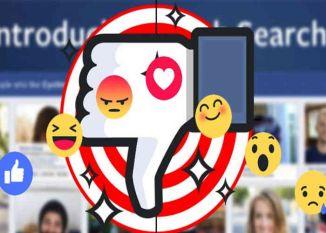 Facebook पर Like के लिए 6 Reactions बटन, एेसे करें इनका इस्तेमाल