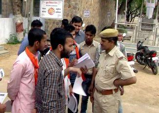 अलवर के कॉलेजों में जेएनयू पर फिर पोस्टर वार, पुलिस ने जब्त किए हजारों पर्चे