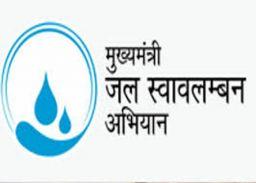जल के लिए गांवों में स्वावलंबन की नीति, इंतजामों पर लापरवाही की मोहर