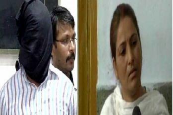 आदित्य हत्याकांड: मनोरम देवी ने किया सरेंडर, कहा- 'राजनीतिक साजिश के तहत फंसा रही बीजेपी'