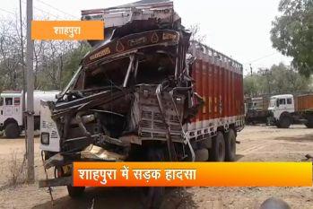 शाहपुरा के दिल्ली-जयपुर राजमार्ग पर एक सड़क हादसा