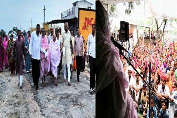 Video: कुंवाड़ा धाम चातुर्मास के लिए आचार्य रामदयाल की पदयात्रा शुरू