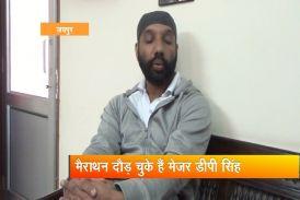 कारगिल युद्ध के नायक रहे मेजर डीपी सिंह