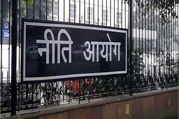 घाटे का सौदा सार्वजनिक क्षेत्र की 8 इकाइयां, Niti Aayog ने सरकार से की बंद करने की सिफारिश