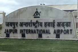 7 घंटे बंद, फिर बदल जाएगा जयपुर हवाई अड्डा!