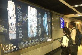 दिल्ली मेट्रो स्टेशन में उदयपुर के दुर्लभ मूर्तिशिल्प के चित्र