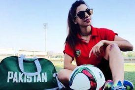 सर्वश्रेष्ठ युवा खिलाड़ी चुनी गई इस पाकिस्तानी महिला फुटबॉलर ने दुनिया को कहा अलविदा