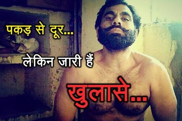 Rajasthan Most Wanted Hindi News, Rajasthan Most Wanted