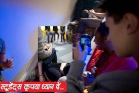 दिवाली बाद होगी बीएड की 3th काउंसलिंग, राजस्थान में खाली हैं 20 हजार से ज्यादा सीटें