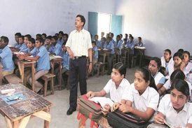 खुशखबरी: शेखावाटी को मिलेंगे 1312 वरिष्ठ शिक्षक, सबसे ज्यादा यहां लगेंगे