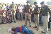 राजस्थान में जेवरों के लिए महिला की गला रेतकर हत्या, ग्रामीणों में पुलिस के खिलाफ आक्रोश