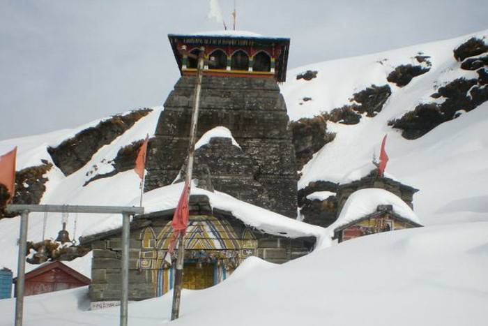 how to reach tungnath