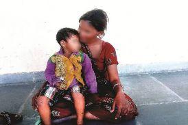 एक मां जो पूरी दुनिया में बेटे को ही पहचानती है...