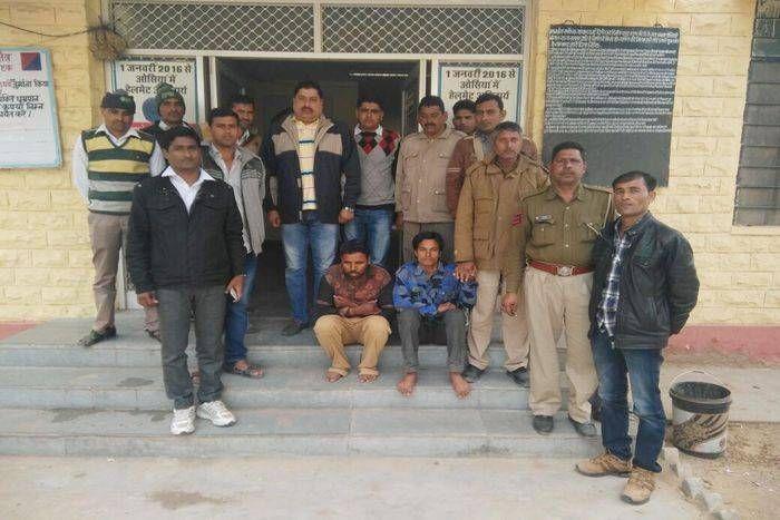 3.7 किलो अफीम दूध पकड़ा, तीन गिरफ्तार