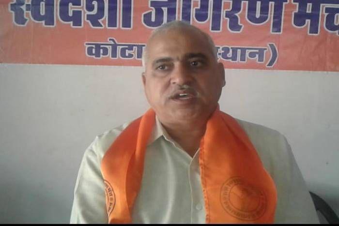 पेटीएम देश की सुरक्षा के लिए खतरा : सतीश कुमार