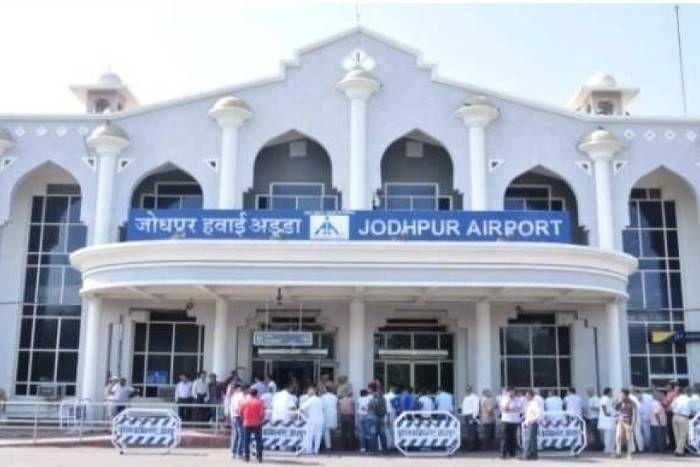 जोधपुर एयरपोर्ट विस्तार के लिए निगम व एयरपोर्ट अथॉरिटी के बीच होने वाला एमओयू स्थगित