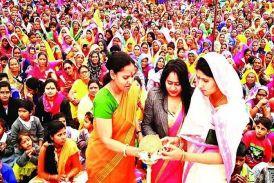 Woman Day Celebration In Alwar Hindi News, Woman Day Celebration In